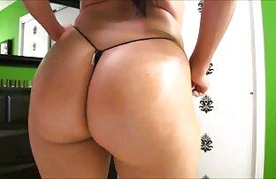 Latina putas